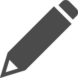 定番ペンのフリーアイコン素材 アイコン素材ダウンロードサイト Icooon Mono 商用利用可能なアイコン素材が無料 フリー ダウンロードできるサイト