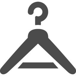 ハンガーのアイコン素材 アイコン素材ダウンロードサイト Icooon Mono 商用利用可能なアイコン 素材が無料 フリー ダウンロードできるサイト