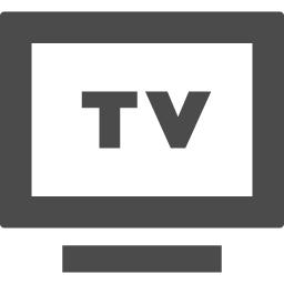 テレビのアイコン素材 その2 アイコン素材ダウンロードサイト Icooon Mono 商用利用可能なアイコン 素材が無料 フリー ダウンロードできるサイト