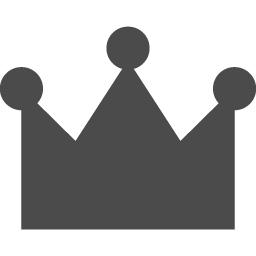 クラウンの無料素材 アイコン素材ダウンロードサイト Icooon Mono 商用利用可能なアイコン素材が無料 フリー ダウンロードできるサイト