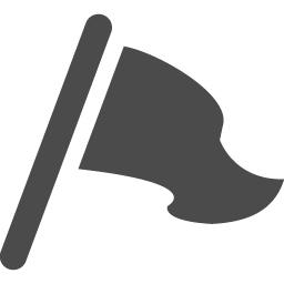旗のフリーアイコンその3 アイコン素材ダウンロードサイト Icooon Mono 商用利用可能なアイコン素材が無料 フリー ダウンロードできるサイト