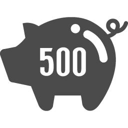 500円貯金箱のフリーアイコン1 アイコン素材ダウンロードサイト Icooon Mono 商用利用可能なアイコン素材が無料 フリー ダウンロードできるサイト
