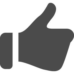 いいねの手のアイコン アイコン素材ダウンロードサイト Icooon Mono 商用利用可能なアイコン素材が無料 フリー ダウンロードできるサイト