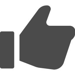 シンプルなイイネの手のフリーアイコン アイコン素材ダウンロードサイト Icooon Mono 商用利用可能なアイコン素材が無料 フリー ダウンロードできるサイト