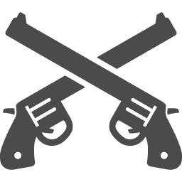 拳銃のアイコンその8 アイコン素材ダウンロードサイト Icooon Mono 商用利用可能なアイコン素材が無料 フリー ダウンロードできるサイト