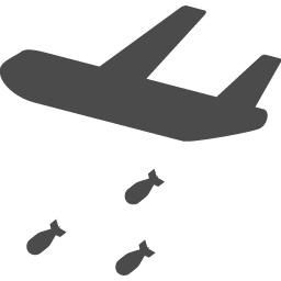 爆撃機のアイコン素材 アイコン素材ダウンロードサイト Icooon Mono 商用利用可能なアイコン素材が無料 フリー ダウンロードできるサイト