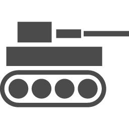 戦車の手抜きアイコン アイコン素材ダウンロードサイト Icooon Mono 商用利用可能なアイコン 素材が無料 フリー ダウンロードできるサイト