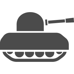 無料で使える戦車のアイコン アイコン素材ダウンロードサイト Icooon Mono 商用利用可能なアイコン 素材が無料 フリー ダウンロードできるサイト