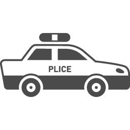 パトカーの無料アイコン11 アイコン素材ダウンロードサイト Icooon Mono 商用利用可能なアイコン素材が無料 フリー ダウンロードできるサイト