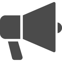 拡声器のアイコンその5 アイコン素材ダウンロードサイト Icooon Mono 商用利用可能なアイコン素材が無料 フリー ダウンロードできるサイト