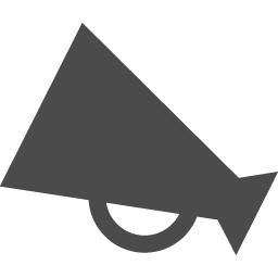 メガホンの無料アイコン7 アイコン素材ダウンロードサイト Icooon Mono 商用利用可能なアイコン素材が無料 フリー ダウンロードできるサイト