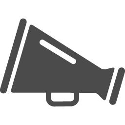 メガホンの無料アイコン8 アイコン素材ダウンロードサイト Icooon Mono 商用利用可能なアイコン素材が無料 フリー ダウンロードできるサイト