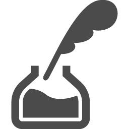 インクボトルと羽根のペンのアイコン素材 アイコン素材ダウンロードサイト Icooon Mono 商用利用可能なアイコン素材 が無料 フリー ダウンロードできるサイト