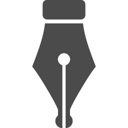 ペン先 アイコン素材ダウンロードサイト Icooon Mono 商用利用可能なアイコン素材が無料 フリー ダウンロードできるサイト