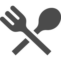 フォークとスプーンのお食事アイコン素材2 アイコン素材ダウンロードサイト Icooon Mono 商用利用可能なアイコン素材が無料 フリー ダウンロードできるサイト