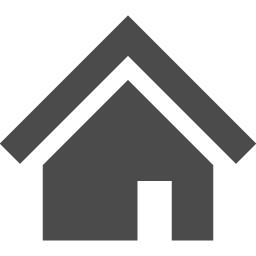 家の無料アイコン アイコン素材ダウンロードサイト Icooon Mono 商用利用可能なアイコン素材が無料 フリー ダウンロードできるサイト
