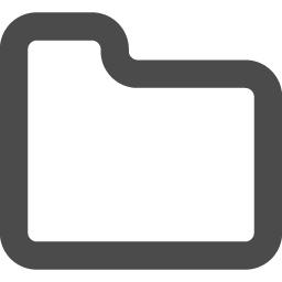 シンプルなフォルダアイコン2 アイコン素材ダウンロードサイト Icooon Mono 商用利用可能なアイコン素材が無料 フリー ダウンロードできるサイト