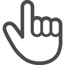 指差しの手のイラスト アイコン素材ダウンロードサイト Icooon Mono 商用利用可能なアイコン素材が無料 フリー ダウンロードできるサイト