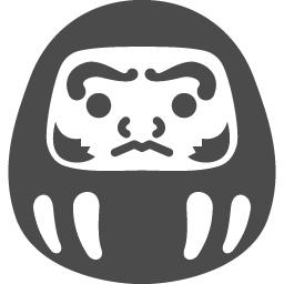 ダルマのアイコン アイコン素材ダウンロードサイト Icooon Mono 商用利用可能なアイコン素材が無料 フリー ダウンロードできるサイト