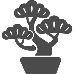 松の木の盆栽アイコン アイコン素材ダウンロードサイト Icooon Mono 商用利用可能なアイコン素材が無料 フリー ダウンロードできるサイト
