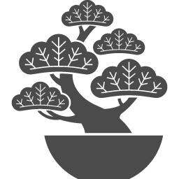 松の盆栽の無料アイコン アイコン素材ダウンロードサイト Icooon Mono 商用利用可能なアイコン素材が無料 フリー ダウンロードできるサイト