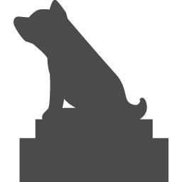 忠犬ハチ公像 アイコン素材ダウンロードサイト Icooon Mono 商用利用可能なアイコン素材が無料 フリー ダウンロードできるサイト