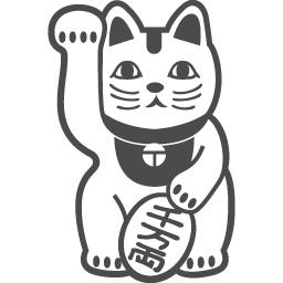 招き猫のアイコン アイコン素材ダウンロードサイト Icooon Mono 商用利用可能なアイコン素材が無料 フリー ダウンロードできるサイト