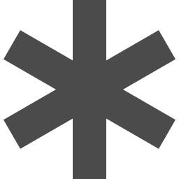 アスタリスクの記号 アイコン素材ダウンロードサイト Icooon Mono 商用利用可能なアイコン素材が無料 フリー ダウンロードできるサイト