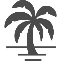 ヤシの木のフリーアイコン アイコン素材ダウンロードサイト Icooon Mono 商用利用可能なアイコン素材が無料 フリー ダウンロードできるサイト