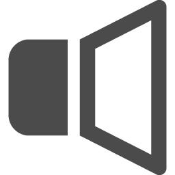 ボリュームアイコン アイコン素材ダウンロードサイト Icooon Mono 商用利用可能なアイコン素材が無料 フリー ダウンロードできるサイト