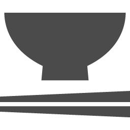ご飯の無料アイコン アイコン素材ダウンロードサイト Icooon Mono 商用利用可能なアイコン素材が無料 フリー ダウンロードできるサイト