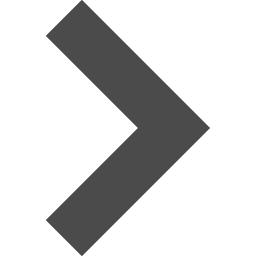 矢印アイコン 右4 アイコン素材ダウンロードサイト Icooon Mono 商用利用可能なアイコン素材が無料 フリー ダウンロードできるサイト