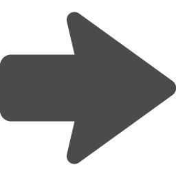 矢印アイコン 右5 アイコン素材ダウンロードサイト Icooon Mono 商用利用可能なアイコン素材が無料 フリー ダウンロードできるサイト