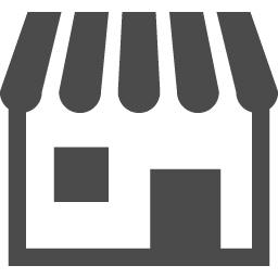 ショップアイコン5 アイコン素材ダウンロードサイト Icooon Mono 商用利用可能なアイコン素材が無料 フリー ダウンロードできるサイト