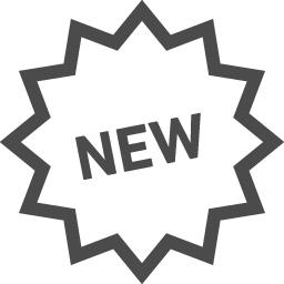 Newのアイコン 4 アイコン素材ダウンロードサイト Icooon Mono 商用利用可能なアイコン素材が無料 フリー ダウンロードできるサイト