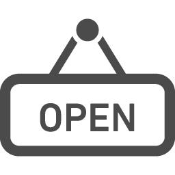 開店時間のアイコン2 アイコン素材ダウンロードサイト Icooon Mono 商用利用可能なアイコン 素材が無料 フリー ダウンロードできるサイト