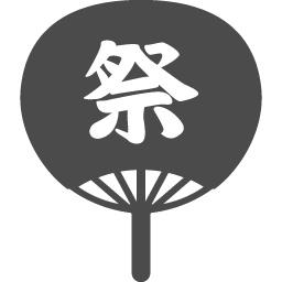 うちわの無料アイコン2 アイコン素材ダウンロードサイト Icooon Mono 商用利用可能なアイコン素材が無料 フリー ダウンロードできるサイト