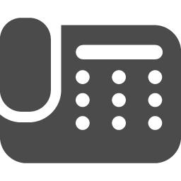 Fixed Line Phone Icon 3 アイコン素材ダウンロードサイト Icooon Mono 商用利用可能なアイコン 素材が無料 フリー ダウンロードできるサイト