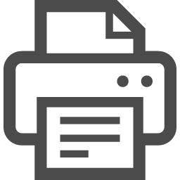 Printer Icon 2 アイコン素材ダウンロードサイト Icooon Mono 商用利用可能なアイコン素材が無料 フリー ダウンロードできるサイト