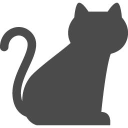 黒ネコのフリーアイコン アイコン素材ダウンロードサイト Icooon Mono 商用利用可能なアイコン 素材が無料 フリー ダウンロードできるサイト