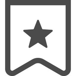 ブックマークのアイコン6 アイコン素材ダウンロードサイト Icooon Mono 商用利用可能なアイコン 素材が無料 フリー ダウンロードできるサイト