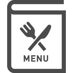 食事メニューのフリーイラスト4 アイコン素材ダウンロードサイト Icooon Mono 商用利用可能なアイコン素材が無料 フリー ダウンロードできるサイト