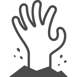 死者の手アイコン4 アイコン素材ダウンロードサイト Icooon Mono 商用利用可能なアイコン素材が無料 フリー ダウンロードできるサイト