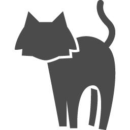 クロネコの無料アイコン1 アイコン素材ダウンロードサイト Icooon Mono 商用利用可能なアイコン素材が無料 フリー ダウンロードできるサイト