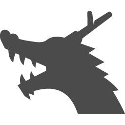 龍アイコン1 アイコン素材ダウンロードサイト Icooon Mono 商用利用可能なアイコン素材が無料 フリー ダウンロードできるサイト