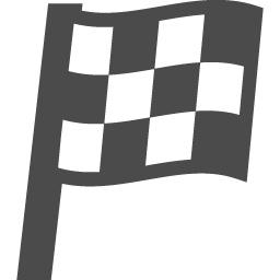 チェッカーフラッグのフリーアイコン アイコン素材ダウンロードサイト Icooon Mono 商用利用可能なアイコン素材が無料 フリー ダウンロードできるサイト