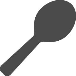 スプーンの無料アイコン1 アイコン素材ダウンロードサイト Icooon Mono 商用利用可能なアイコン素材が無料 フリー ダウンロードできるサイト