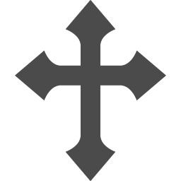 十字架アイコン3 アイコン素材ダウンロードサイト Icooon Mono 商用利用可能なアイコン素材が無料 フリー ダウンロードできるサイト