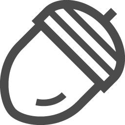ドングリアイコン2 アイコン素材ダウンロードサイト Icooon Mono 商用利用可能なアイコン素材が無料 フリー ダウンロードできるサイト