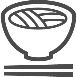 うどんアイコン4 アイコン素材ダウンロードサイト Icooon Mono 商用利用可能なアイコン素材が無料 フリー ダウンロードできるサイト